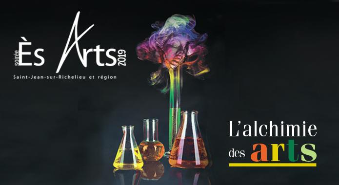 L'Alchimie des arts – ou comment transformer la matière en art…
