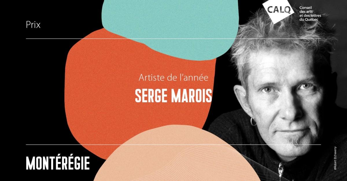 Photo Serge Marois