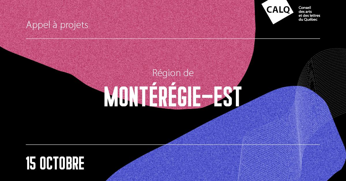 Appel de projets – Programme de partenariat territorial de la Montérégie-Est